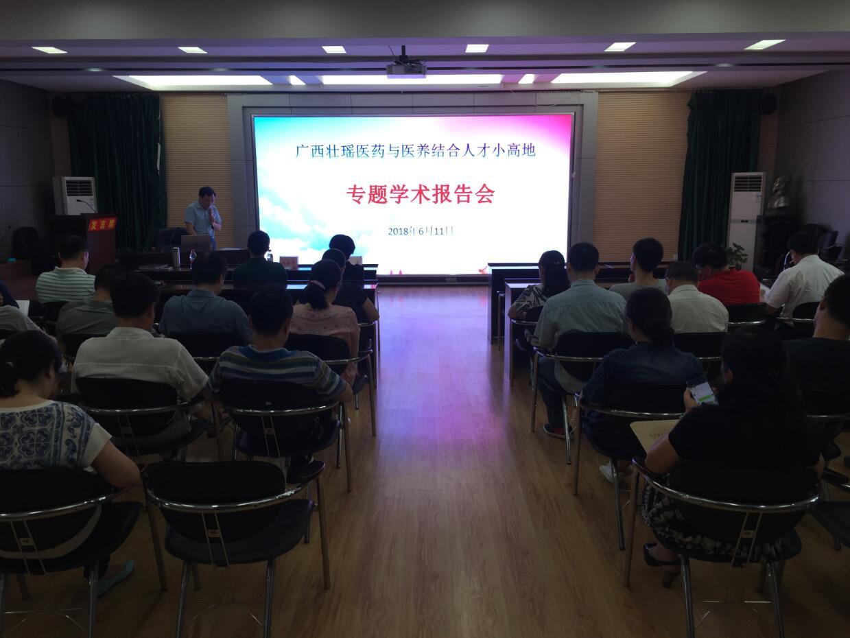 人才小高地特聘专家李慧、赵金华研究员应邀到我院作专题学术讲座