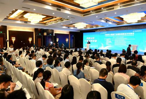 中医药大健康产业国际创新合作对接会在南宁举行
