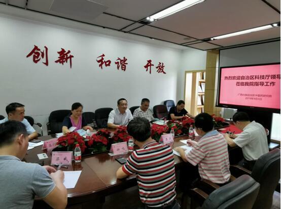 唐咸来率队到广西中医药研究院调研重点实验室建设工作