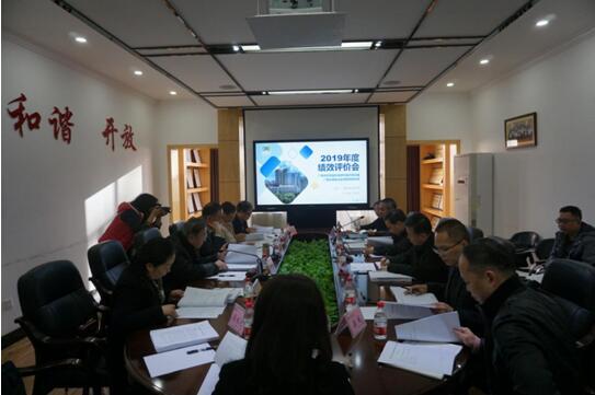 广西中药质量标准研究重点实验室2019年度绩效考核工作顺利完成