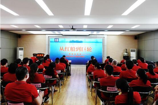 我院隆重召开庆祝中国共产党成立99周年党员大会
